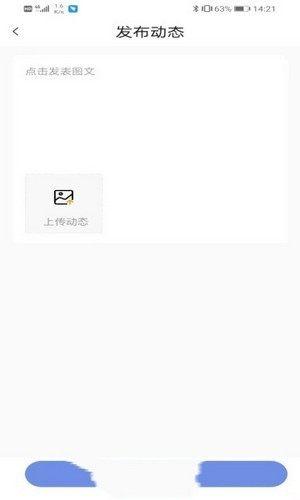 微光网创App图2