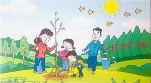 2021家长家庭教育基本行为规范心得体会图2