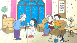 2021家长家庭教育基本行为规范心得体会图3