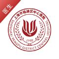 杨浦中心医生app