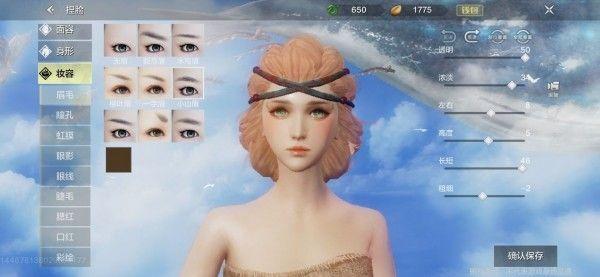 妄想山海捏脸数据女:好看的女生捏脸数据分享[多图]图片3