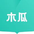 木瓜推书App