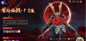 阴阳师凋零之梦阵容怎么搭配 凋零之梦阵容御魂搭配攻略图片3