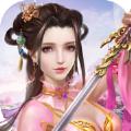 神剑浩荡官网版