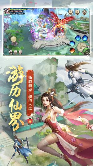 剑玲珑之青丘狐仙官网版图1
