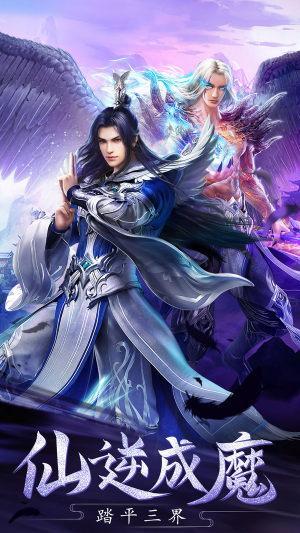 傲剑情缘之一剑泯恩仇官网版图3
