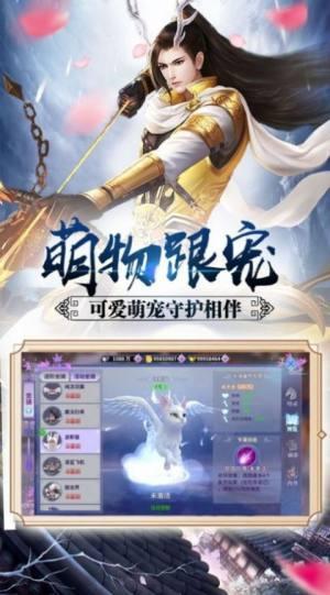 刀剑如梦之九宸官方版图3