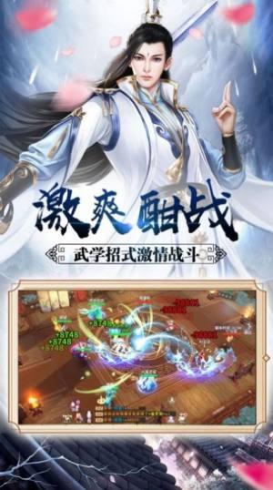 刀剑如梦之九宸官方版图4