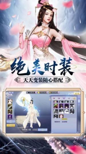 刀剑如梦之九宸官方版图2