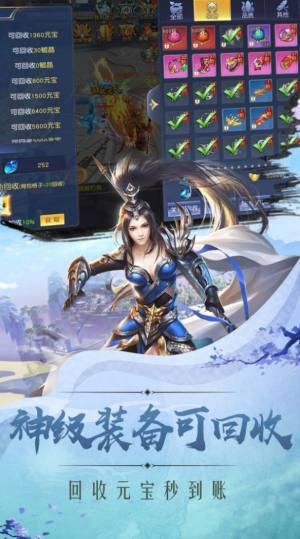 瑰神仙魔传官方版图3