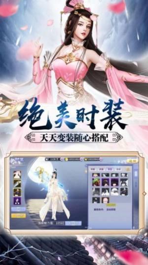 刀剑如梦之九宸手游官方版图片1