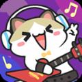 音律动物园游戏官方安卓版 v1.0