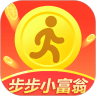步步小富翁app