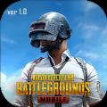pubg mobile2国际服