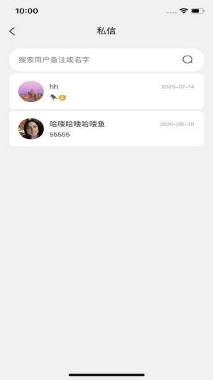 飞偶App图1