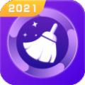 2021互通清理管家app