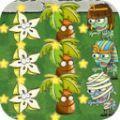 植物防御大战2游戏