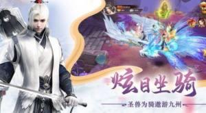 魔武战纪rpg官方正式版游戏图片1