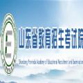 潍坊2020年冬季普通高中学业水平考试