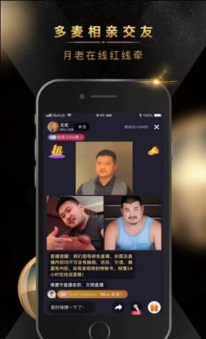 熊悦社交app图2