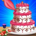 皇家婚礼蛋糕工厂游戏