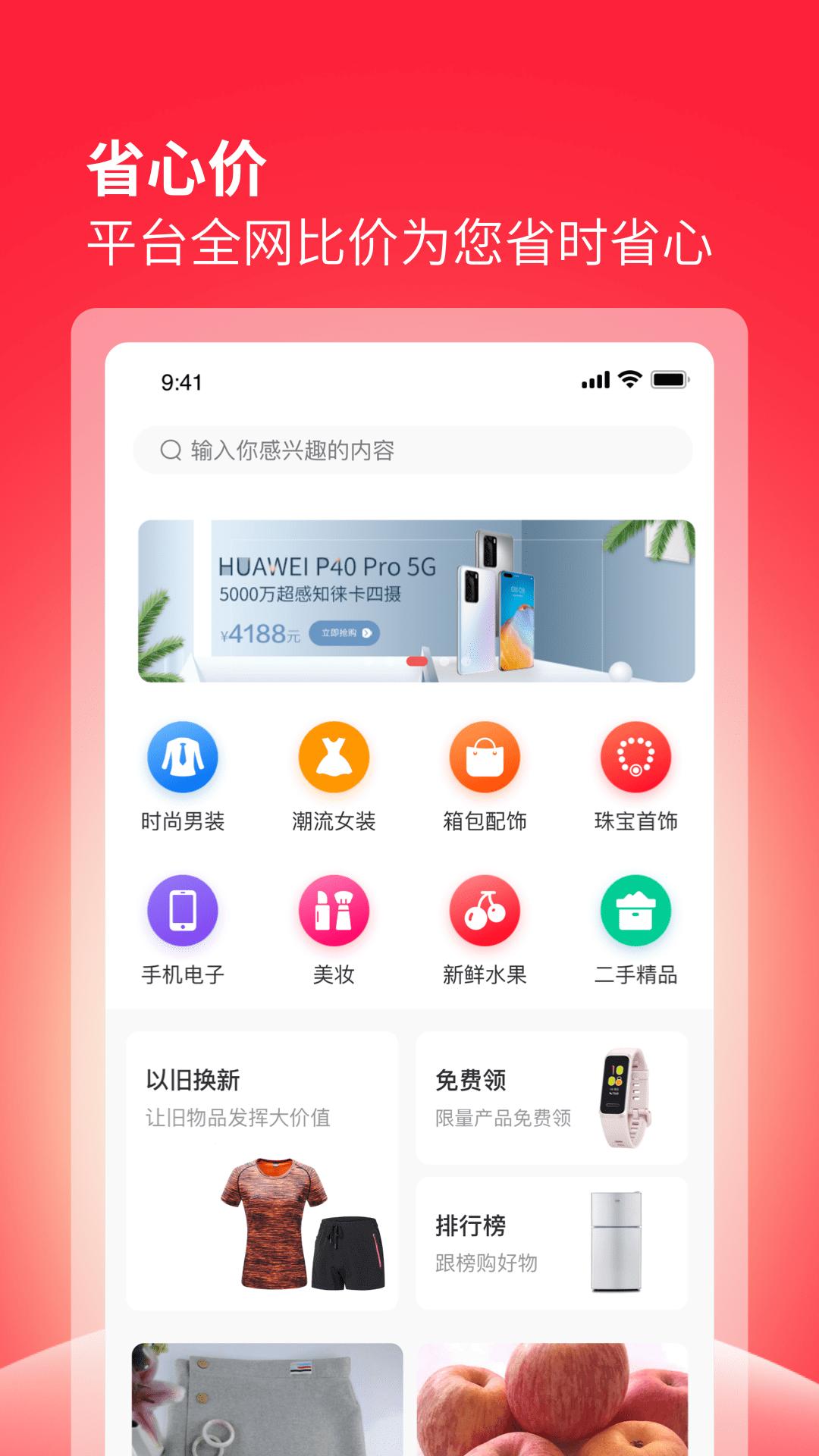 西施容西app官方版图3: