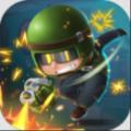 特种兵手雷游戏官方版 v1.0