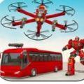 无人机公交机器人游戏最新安卓版 v1.2.1