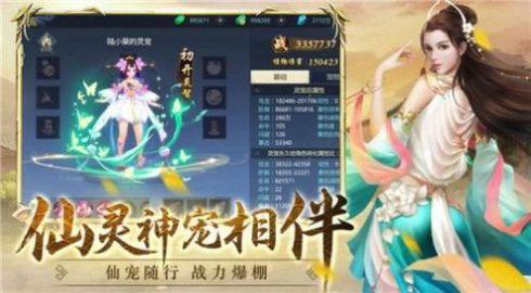 龙王神尊手游官方版图1: