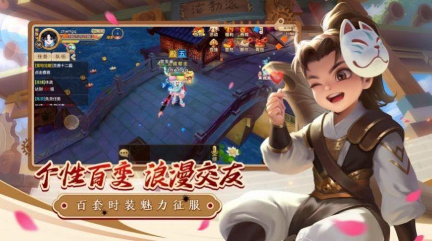 九州风华大道官方正版手游图2: