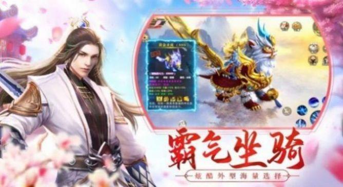 灵域修仙之星河图录手游官方正式版图2: