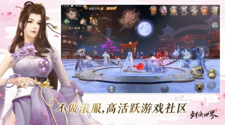 蜀山之光手游官方最新版图1: