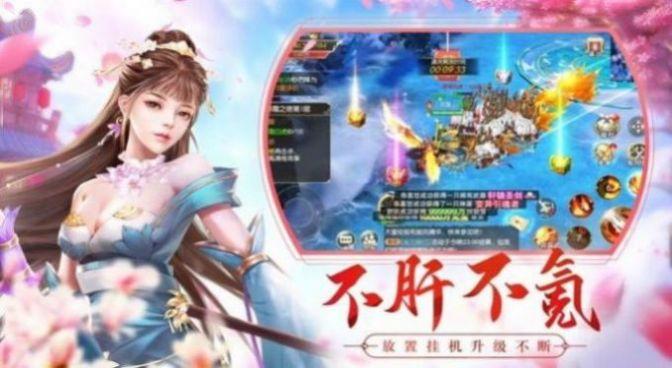 灵域修仙之星河图录手游官方正式版图3: