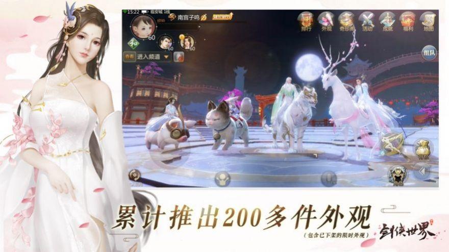 蜀山之光手游官方最新版图2: