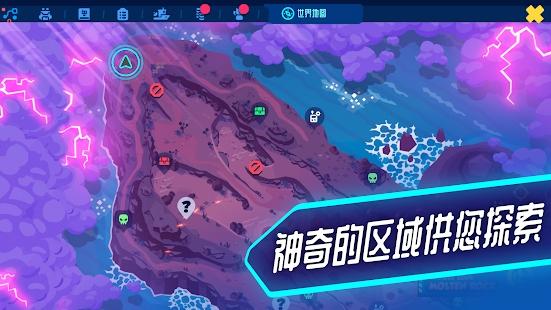 机器人世界冒险游戏中文版图1: