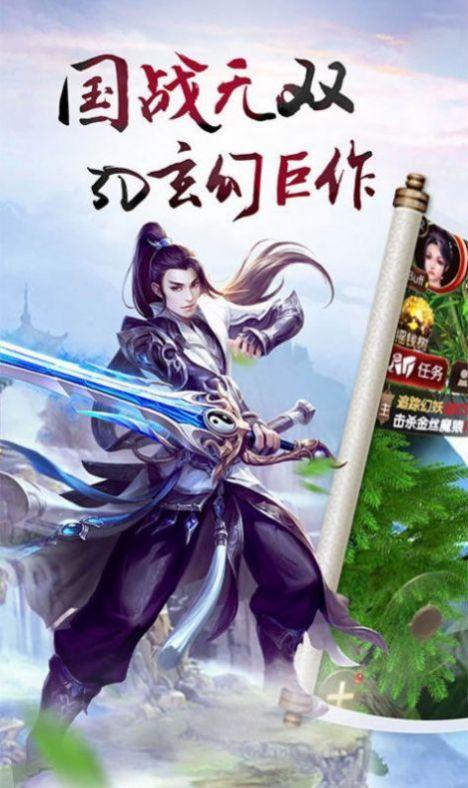 太古枫神大陆手游官方版图片1