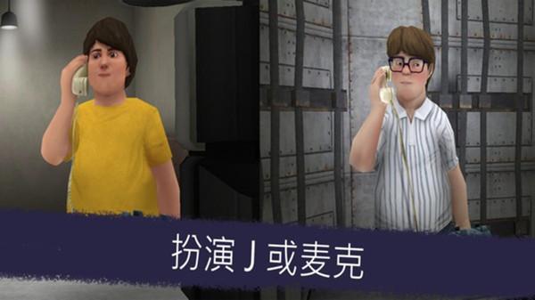 一起走迷宫游戏中文版图1: