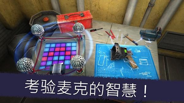 一起走迷宫游戏中文版图2: