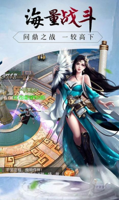 太古枫神大陆手游官方版图2: