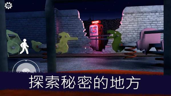 一起走迷宫游戏中文版图3: