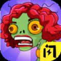 大战僵尸植物保卫战游戏官方版 v1.3.0