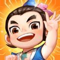 小小仙武葫芦娃兄弟官方正版手游 v3.0.2.0