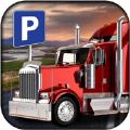 欧洲卡车模拟器美国货车司机游戏中文版 v1.0