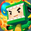迷你世界(妙趣游园)1.5.0版本下载官方版 v1.4.5