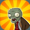 活死人之园原版手机下载废稿第一版 v1.0
