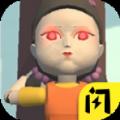 鱿鱼游戏畅玩版中文游戏下载 v2.496.343