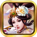 仙元神话手游官方版 v1.0