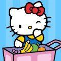 Hello Kitty孩子超级市场游戏最新安卓版 v1.0