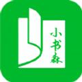 小书森小说App下载安卓版 v1.2.0