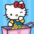 凯蒂猫儿童超市游戏中文免费版 v1.0.2